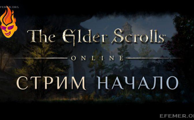 ESO Error 200 -Elder Scrolls Online Login Failed