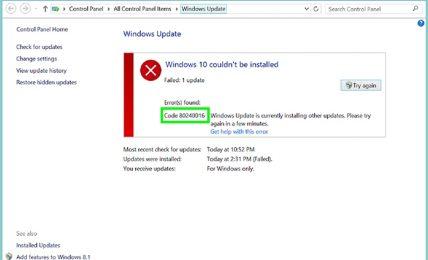 Windows Update Error Code 80070103